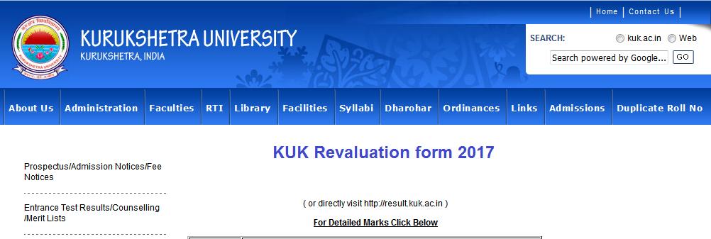KUK Revaluation form 2017 -Kurukshetra University BA/BSC