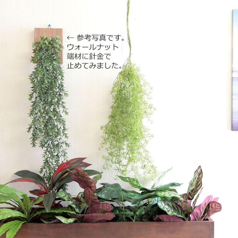 光触媒観葉植物とフェイクグリーンの 造花ドットコム 観葉植物 パキラ 造花