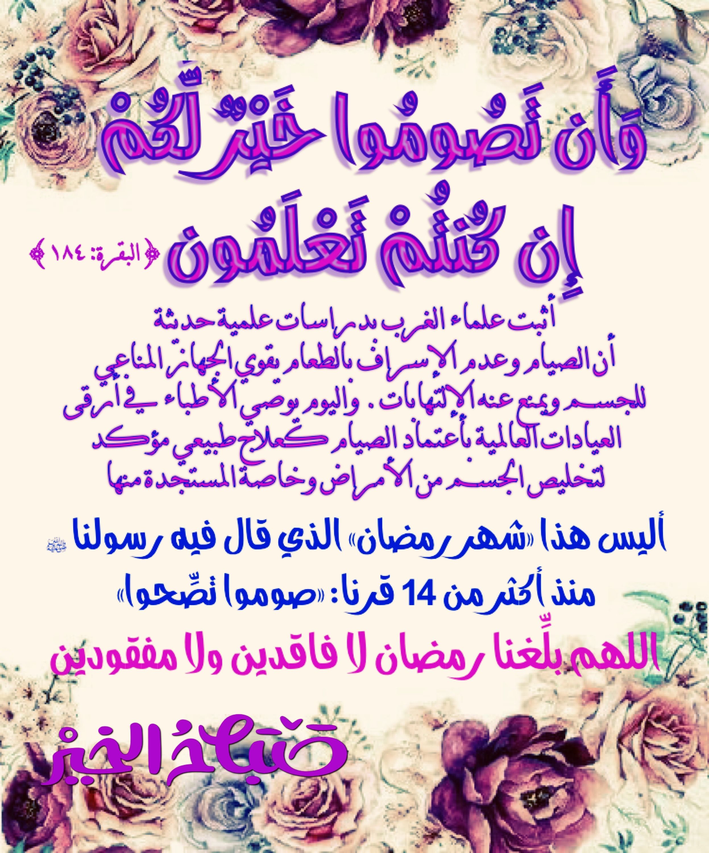 Pin By Driss Alami On بل غوا عن ي ول و آية Quran Tafseer Arabic Calligraphy Quran
