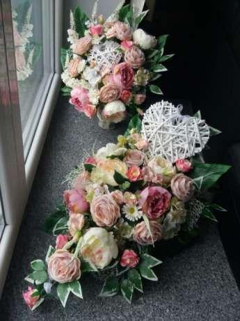 Stroik Grob Kompozycja Sztuczne Kwiaty Bukiet Cmentarz Wiazanka Strzegom Image 1 Floral Floral Wreath Wreaths