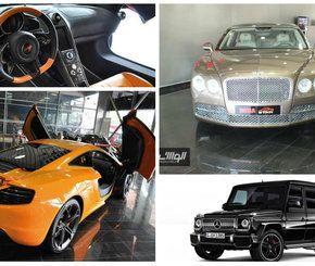 تيربو العرب أخبار سيارات الوسيط المميزة Sports Car Car Bmw