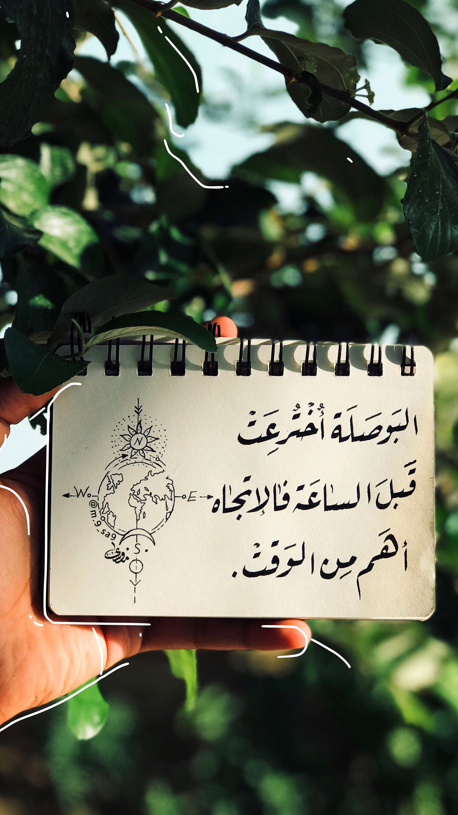 Mosa D M 9 Sa9 Instagram Photos And Videos Blogging Quotes Words Quotes Arabic Love Quotes