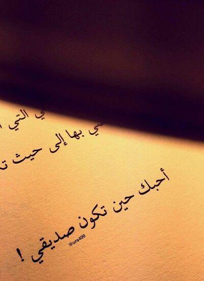 اصدقائي الكتب Calligraphy Arabic Calligraphy Arabic