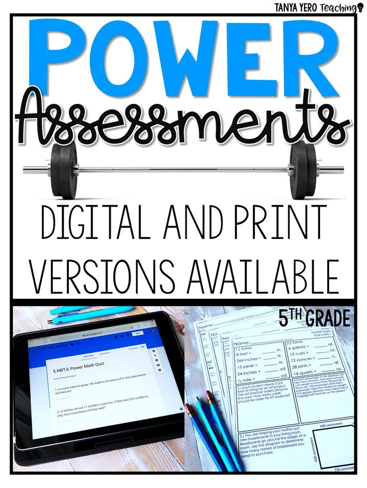 5th Grade Math Assessments DIGITAL AND PRINT VERSIONS BUNDLE