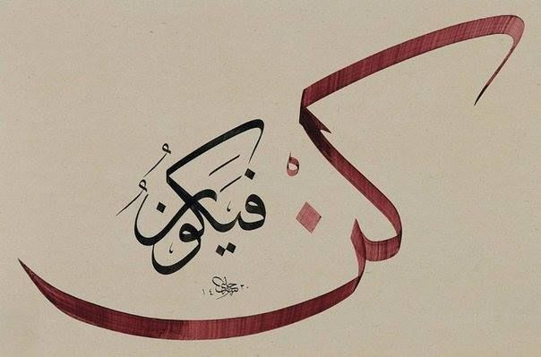 Pin Von Miss H Auf Hat Tezhip Islamische Kalligraphie Arabische Kalligraphie Arabische Kalligrafie