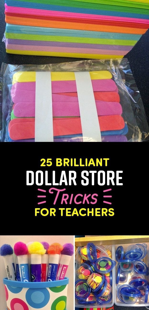 25 Dollar Store Teacher Tips You Prob Haven't Seen Yet Helpful ideas no matter what grade you teach! #dollarstores