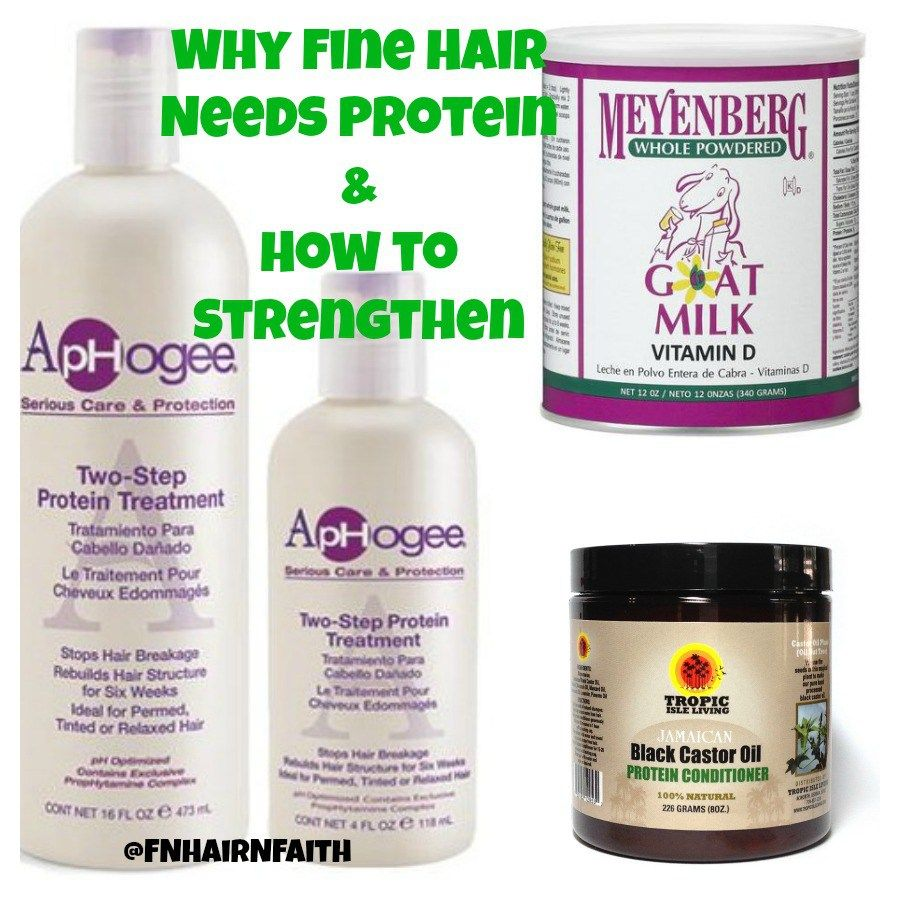 Why Fine Hair Needs Protein How To Strengthen It With Images