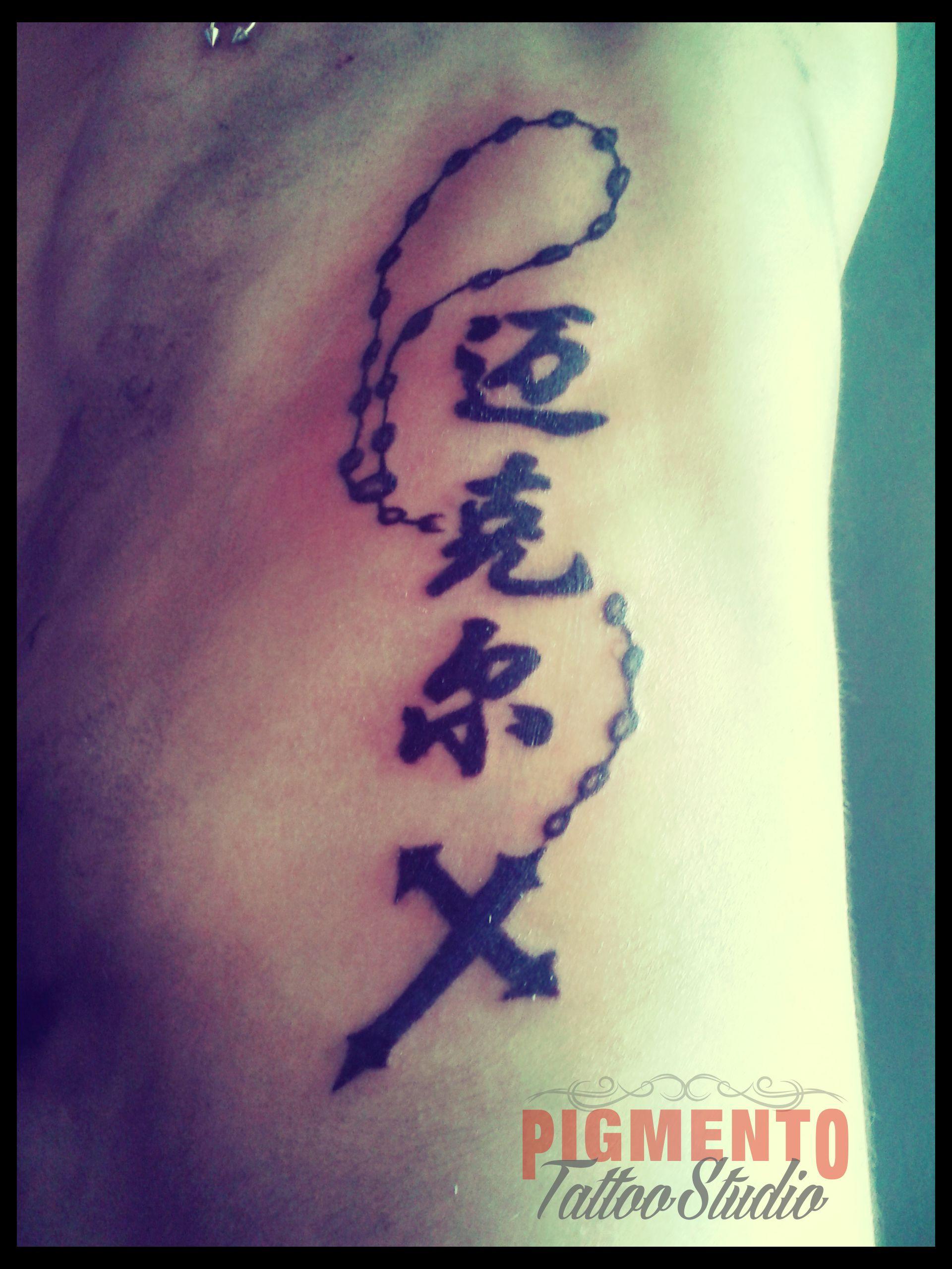 Letras Chinas Terminado Michael Ink Tattoos Pigmentostudio