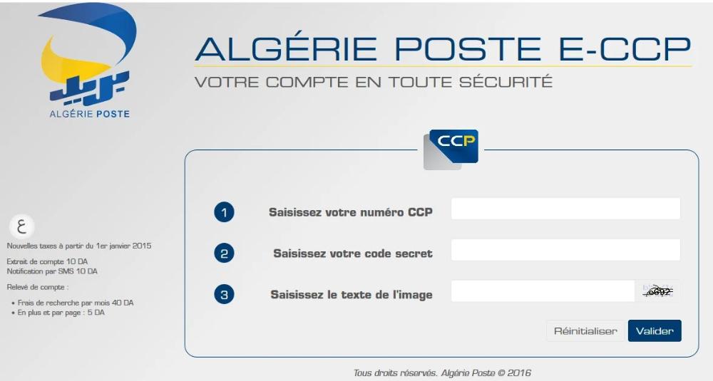 يتساءل المواطنون بالجزائر عن كيفية تفعيل خدمة Sms بريد الجزائر التي قامت مؤسسة البريد بتفعيلها لكل العملاء بحيث يتم إخطار العميل In 2021