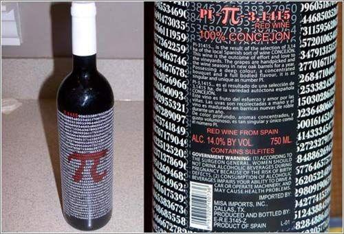 Pi Wine