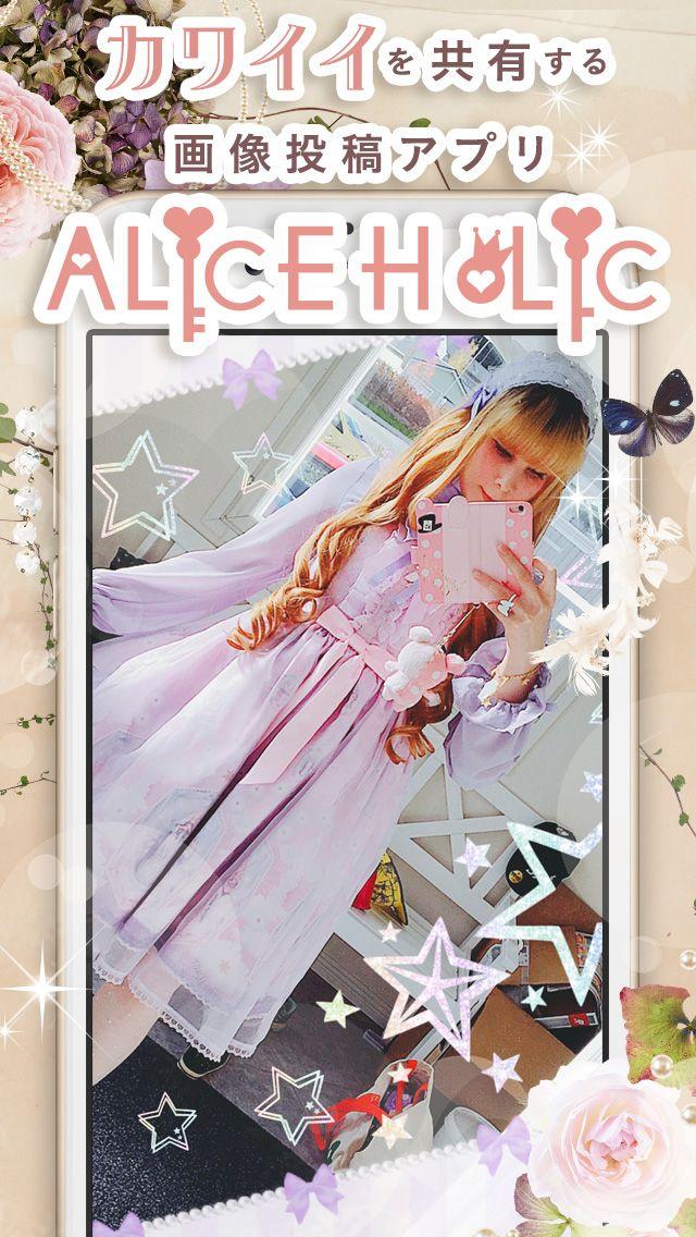 Alice Holic☆おすすめユーザの紹介  ☆・。 ラウラ さん 。・☆  Angelic prettyさまのCecilia Cross JSKです* ラベンダー色のブラウス、ライトブルーのヘッドドレスがとてもよくマッチしていますね♪  。・☆もっと写真を見たい方はアプリをダウンロード!☆・。  IOS application ☆ Alice Holic ☆ release !  日本語:https://aliceholic.com/  English:http://en.aliceholic.com/