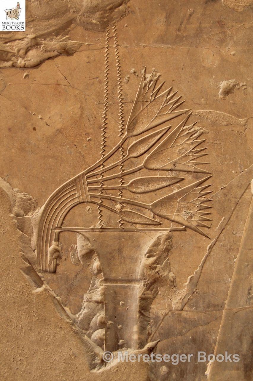Meretseger Books Worldhistoryclassroomdecorations Avec Images Egypte Pharaon Sculpture