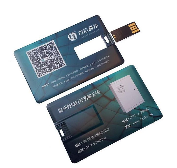 Credit Card/Business Card USB Flash drive(85543mm) with Logo ...