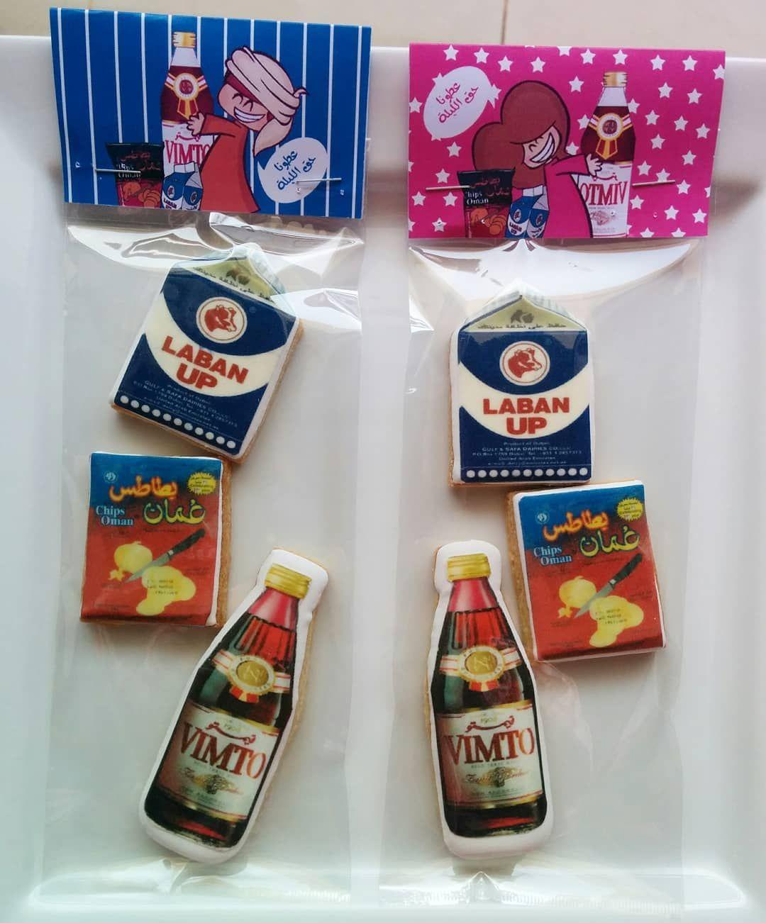 توزيعات قرقيعان قرقيعان حق الليلة توزيعات حق الليلة Vimto Pop Tarts Snack Recipes