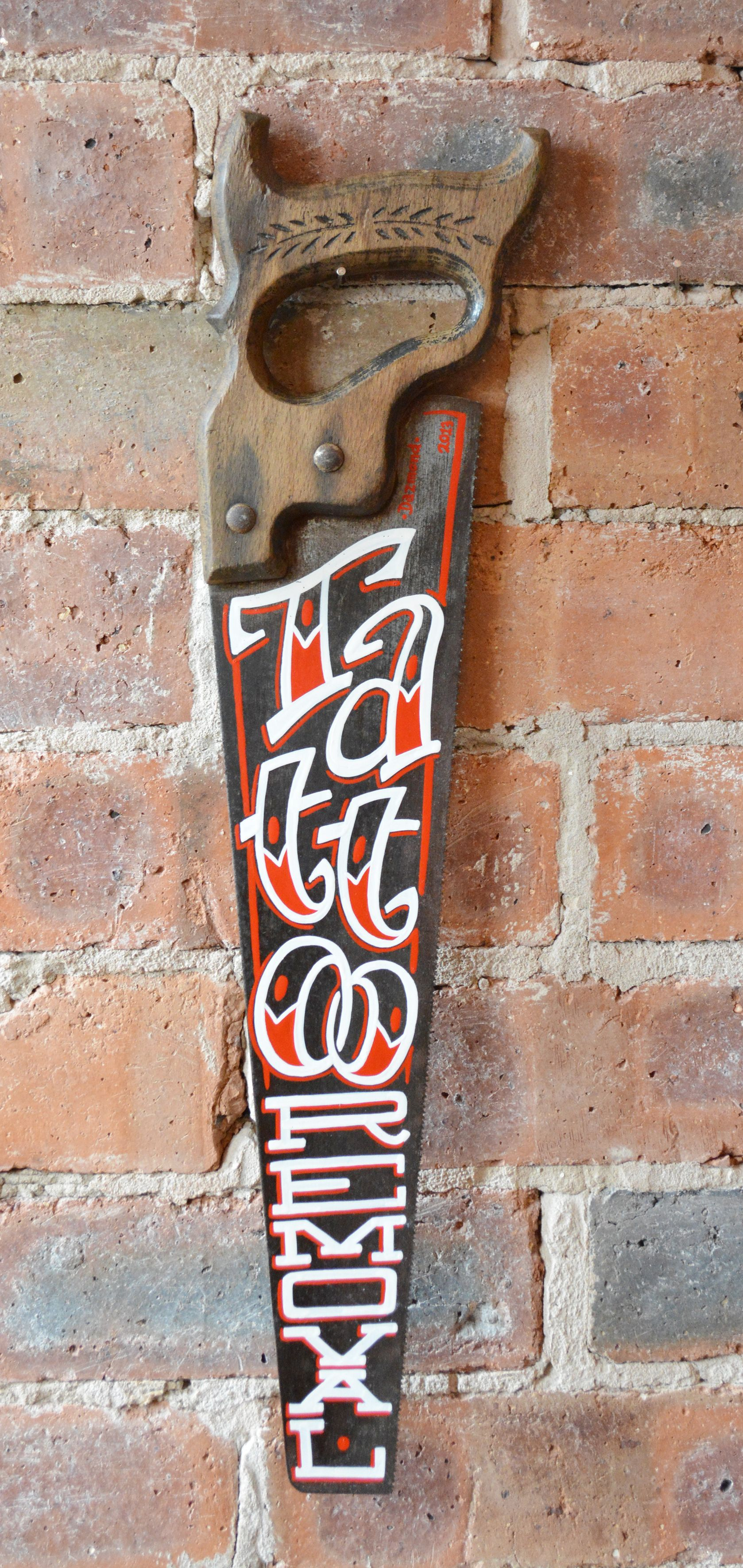 Hand Painted Antique Saw. TATTOO REMOVAL. SOLD Tattoo
