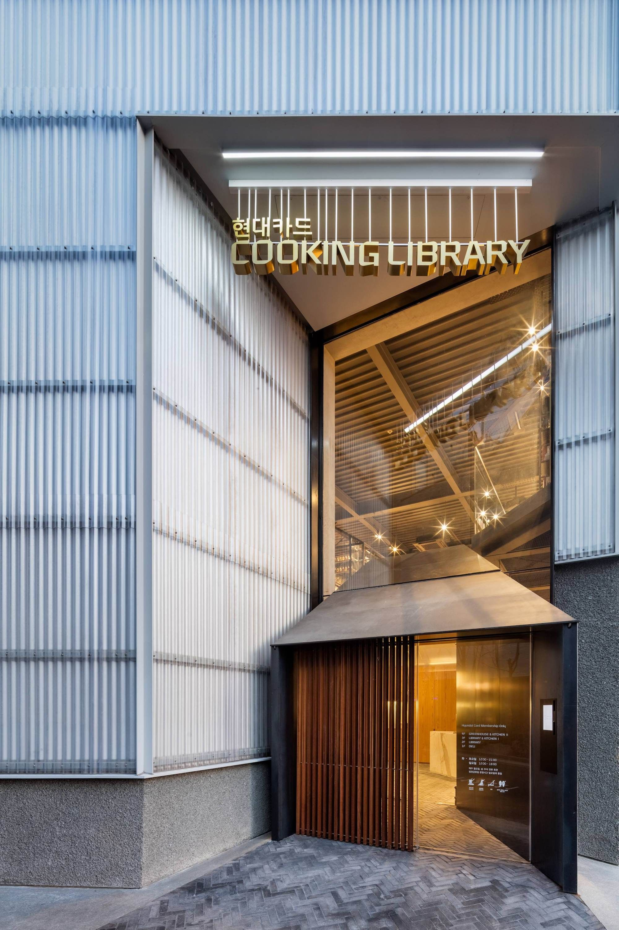 Gallery Of Hyundai Card Cooking Library Blacksheep One O One  # Muebles Gil Alburquerque
