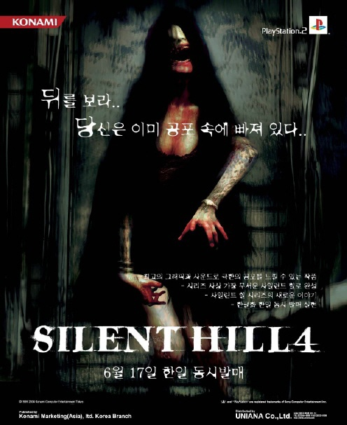 Silent Hill 4 The Room Promos Silent Hill Memories Silent Hill Funny Art Cosmic Horror