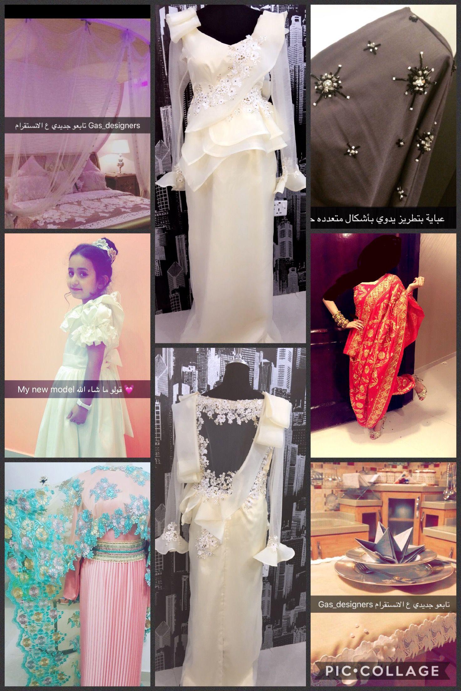 eaf69312b96cb معلومات عن الاإعلان   معمل غفران سندي للخياطة النسائية في المدينة المنورة  لتصميم و خياطة جميع
