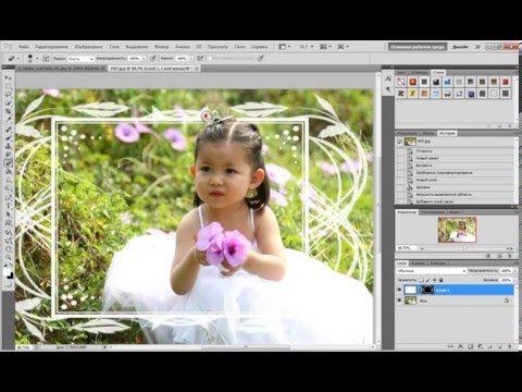 (1) Украшаем фото с помощью готовых масок в программе ...