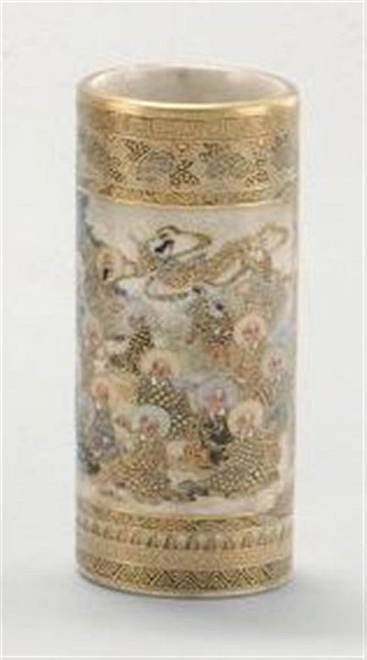 Satsuma pottery satsuma pottery cylinder vase with lohan design buy online view images and see past prices for satsuma pottery cylinder vase with lohan design and black mark signature within a dragon cartouche reviewsmspy