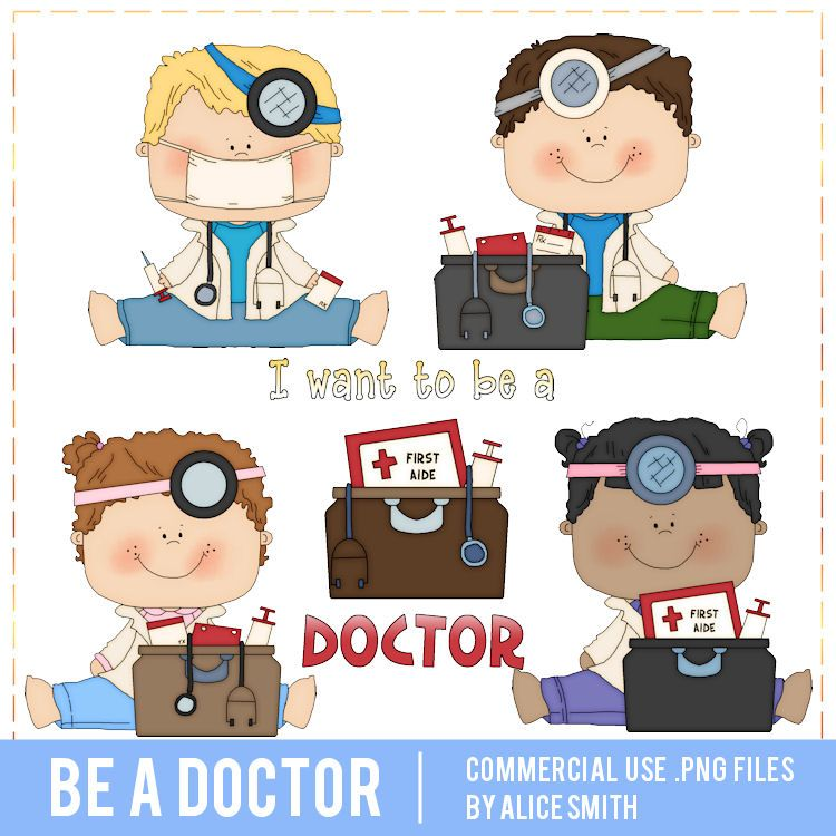 Be A Doctor When I Grow Up Clip Art By Alice Smith Clip Art