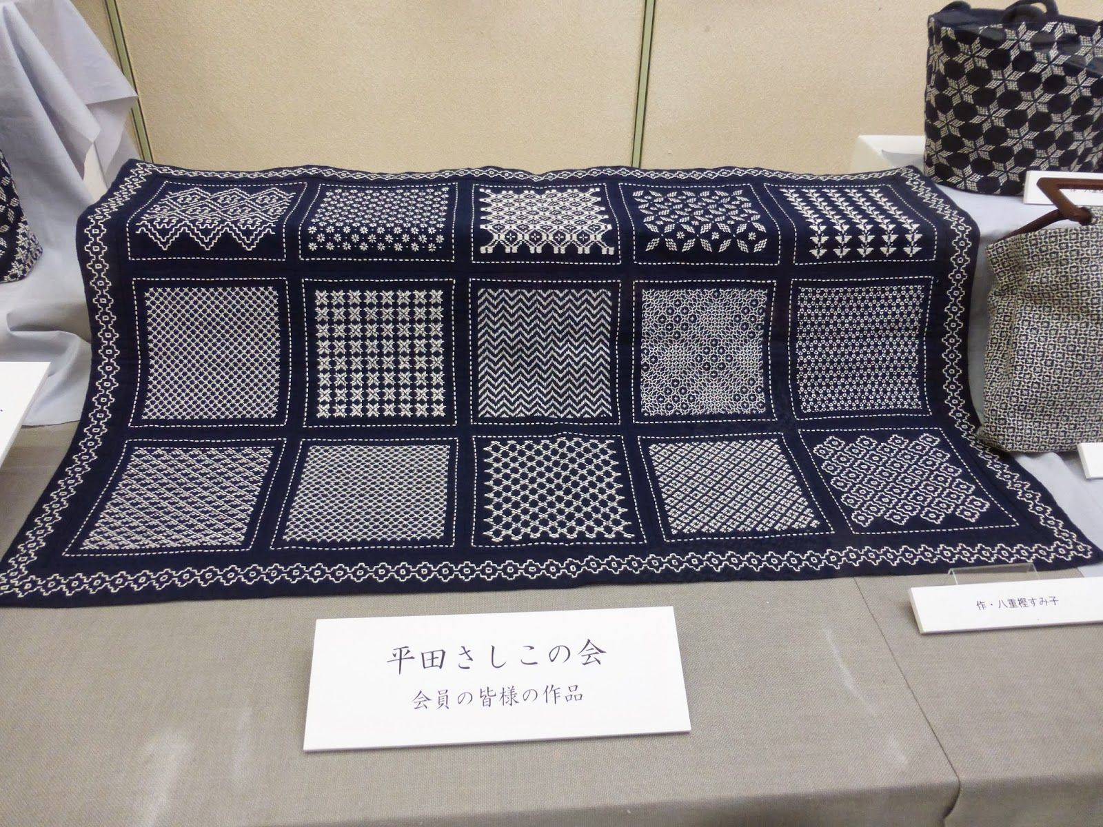 sashiko and other stitching: Yuza-machi visit part 3 - out and about in Sakata etc.