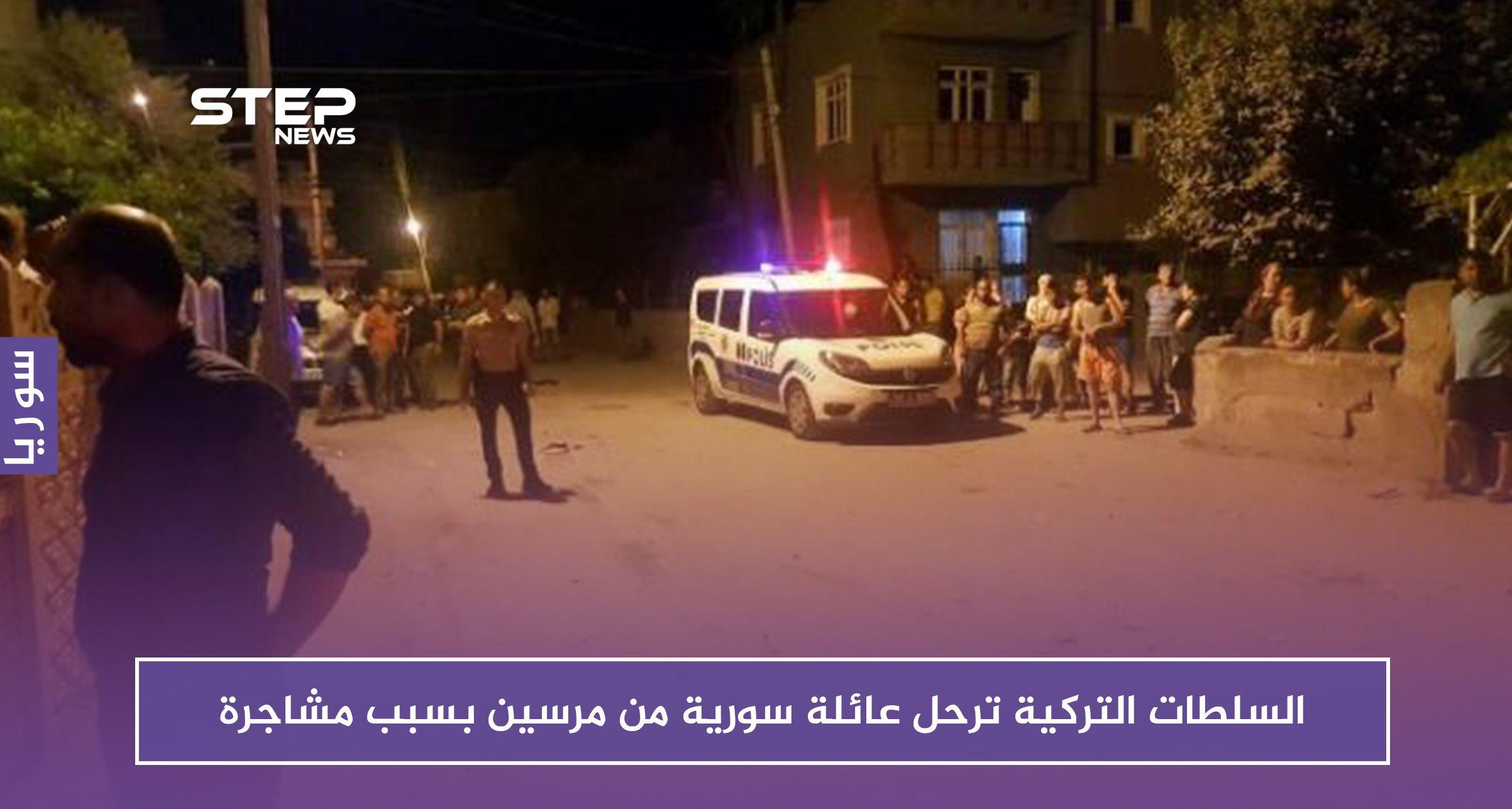 قامت السلطات الأمنية التركية اليوم بترحيل عائلة سورية مؤلفة من عشرة أشخاص من أحد أحياء ولاية مرسين التركية في جنوبي البلا Selina Kyle Ashley Johnson Karen Page