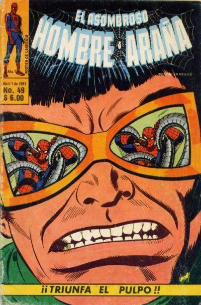 Cover for El Asombroso Hombre Araña (Novedades, 1980 series) #49