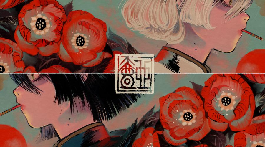 Art おしゃれまとめの人気アイデア Pinterest Sara 日本美術 美的芸術 アートのアイデア