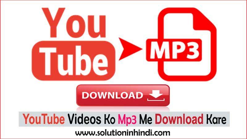Kisi bhi youtube video ko mp3 me kaise download kare how to kisi bhi youtube video ko mp3 me kaise download kare how to download youtube videos ccuart Choice Image