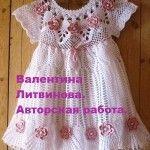Szydełkowa sukienka dla dziewczynki – Ananaski