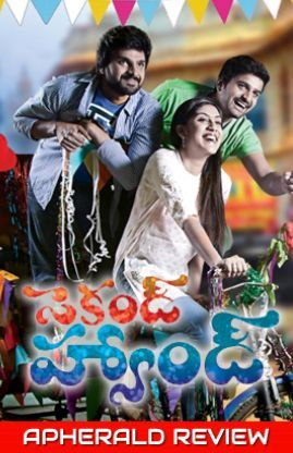 Second Hand Telugu Movie Review  Second Hand Movie Review