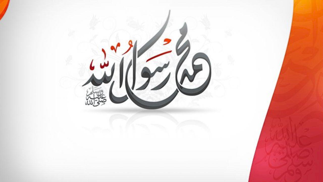تعبير عن حياة الرسول Art Arabic Calligraphy Expressions