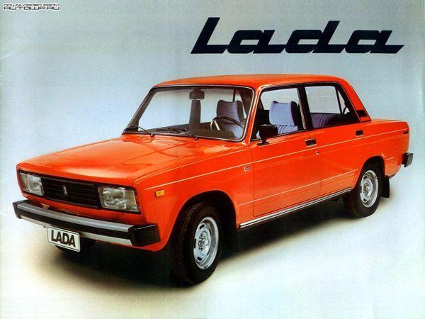 Lada Auto Cute Photo