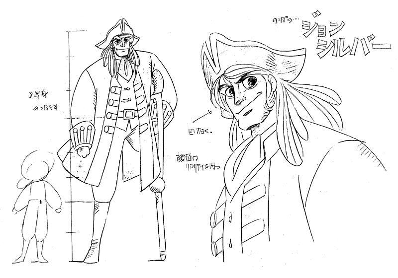Takarajima Treasure Island - Character Design Page