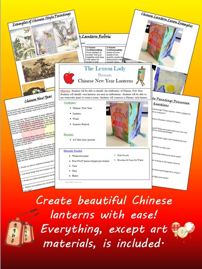 chinese new year lantern festival watercolor lesson lesson lady lessons chinese new year. Black Bedroom Furniture Sets. Home Design Ideas