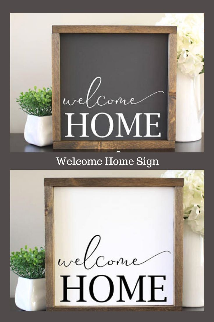 Welcome Home Farmhouse Sign Framed