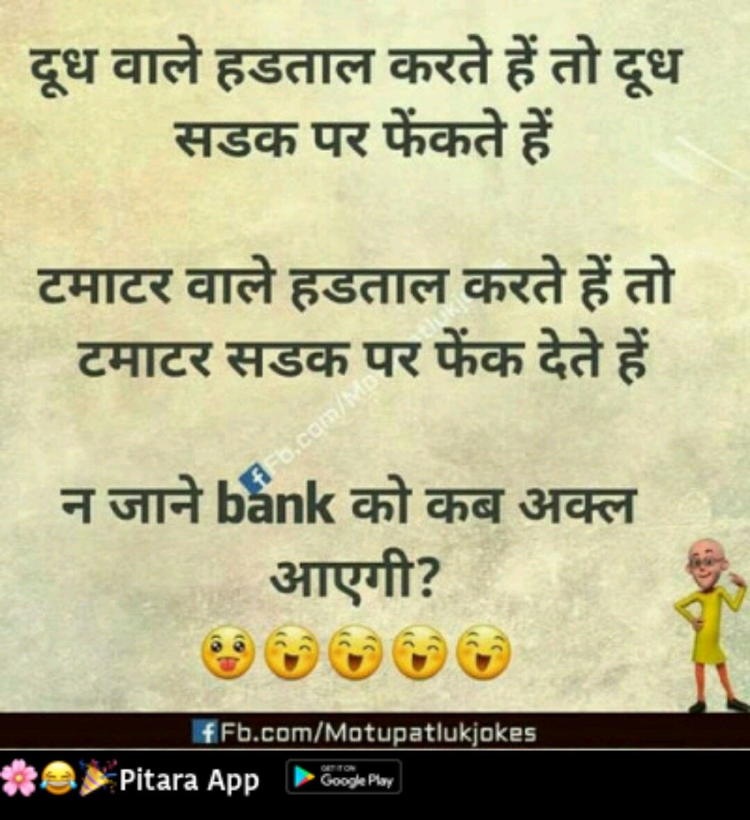 Pin By Sanjana V Singh On Lol Funny Quotes For Whatsapp Jokes Quotes Funny Quotes