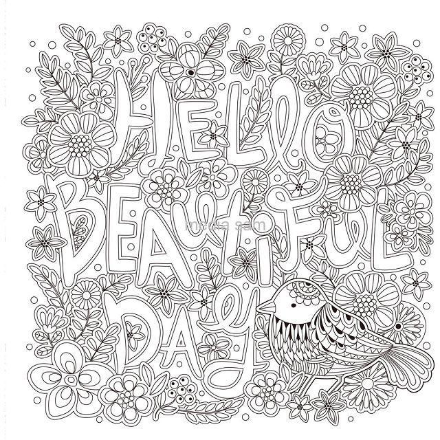 Good Fig Probation Beautiful Day Healing Shuya Good Time