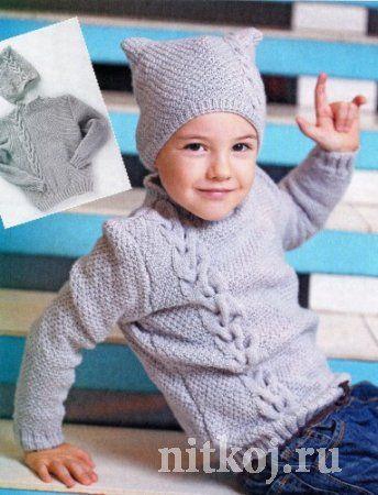 Пуловер с косой и шапка