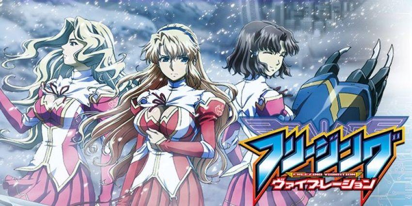 Nuovo promo per Freezing Vibration #anime #emultiverse via @Evan Sharp-Multiverse http://ow.ly/pbKdN