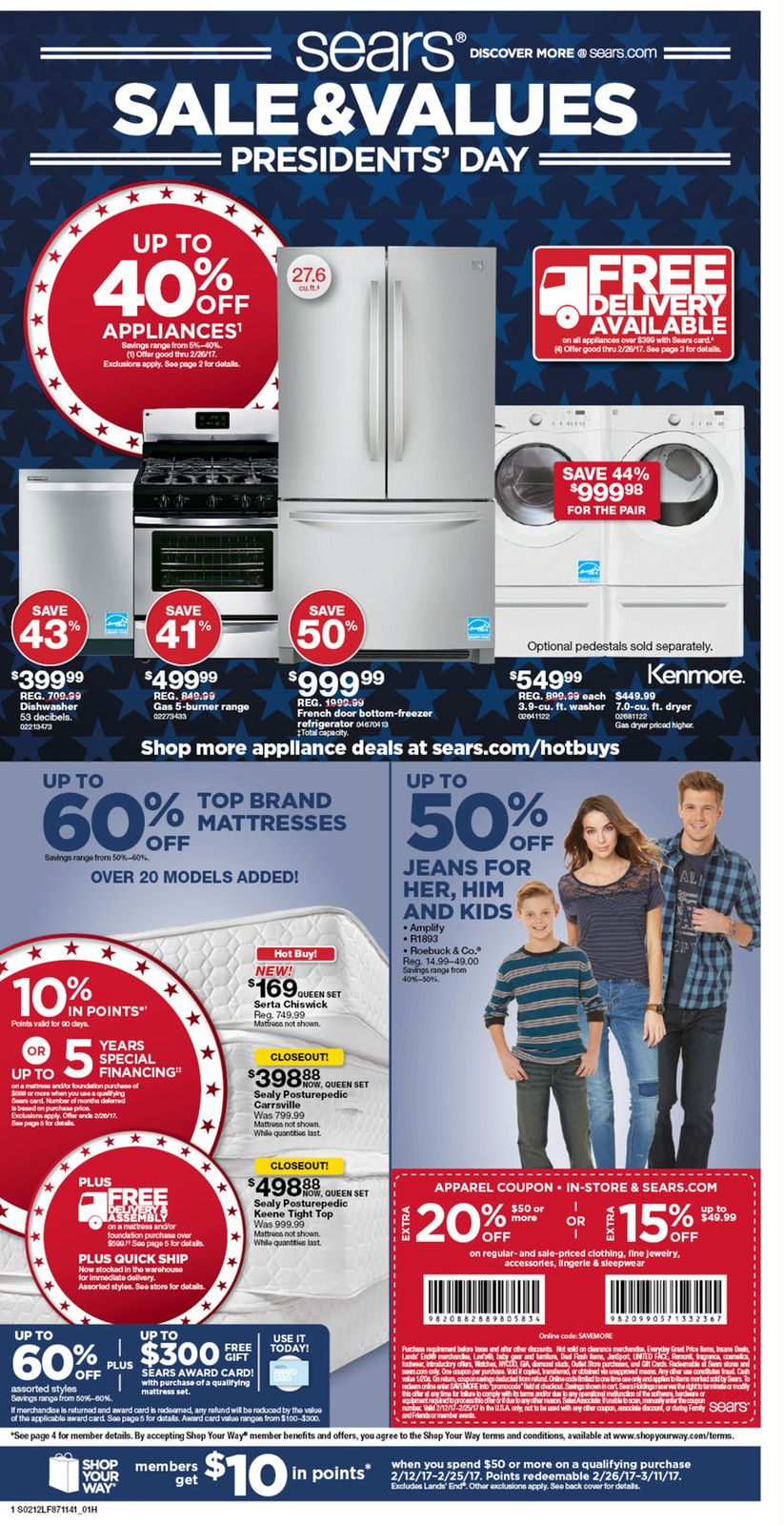 Sears Ad February 11 25 2018 Amazon Coupons Sears Free