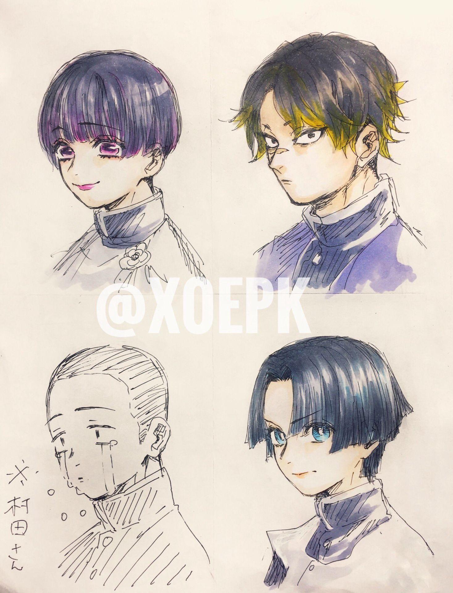 Kimetsu No Yaiba & Doujinshi's} PT 4 English