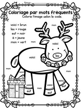 300 Followers Freebie Free French Christmas Colour By Si French Christmas Free In French Christmas Kindergarten