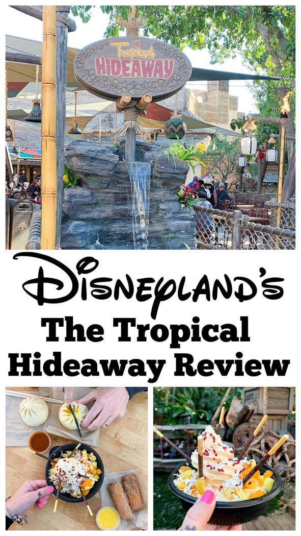 The Tropical Hideaway Review – Disneyland Food #disneylandfood