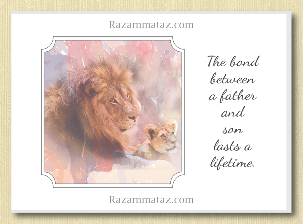 Lion & Cub Father's Day Card D