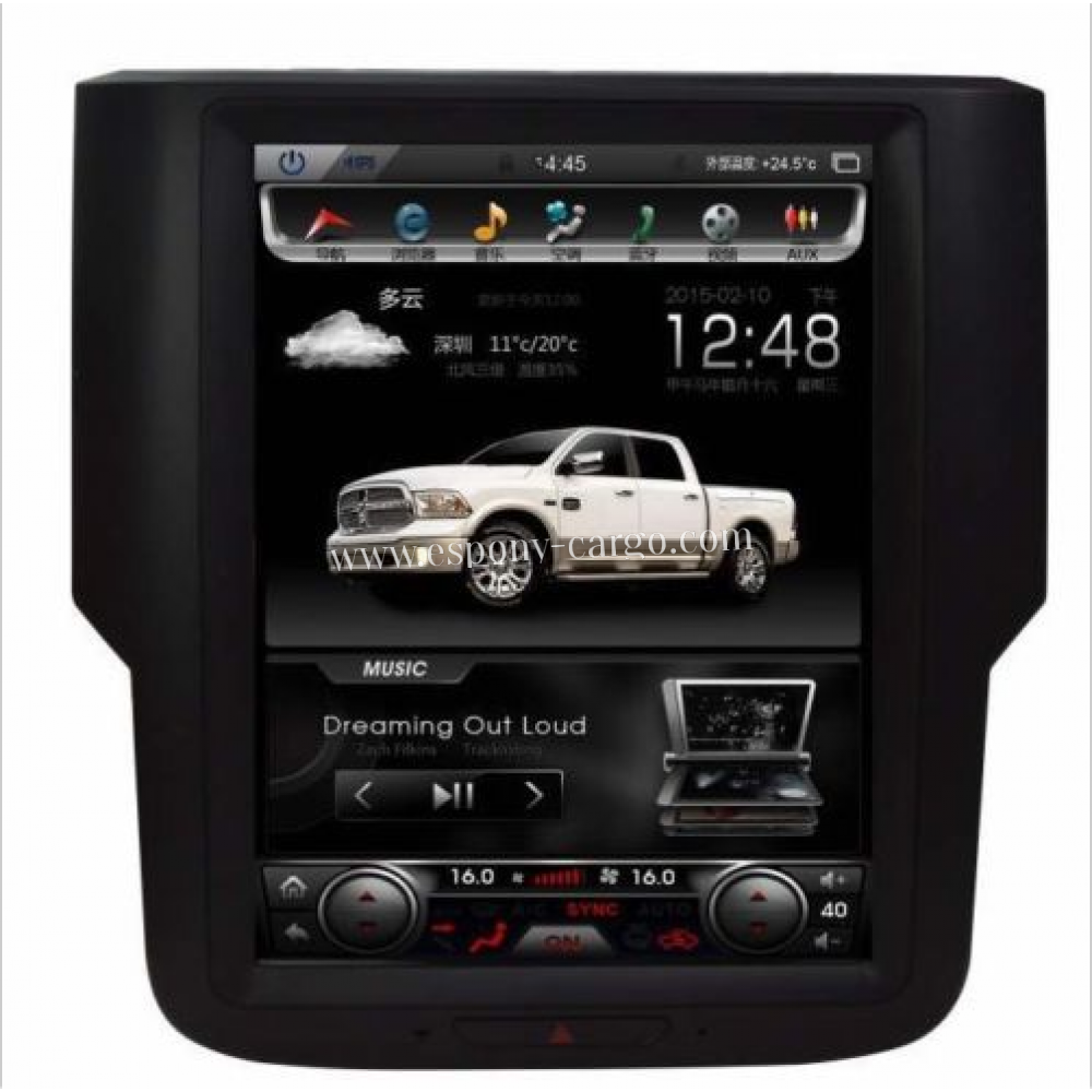 12.1 '' Tesla Style Vertical HD Screen Android 6.0 Car GPS