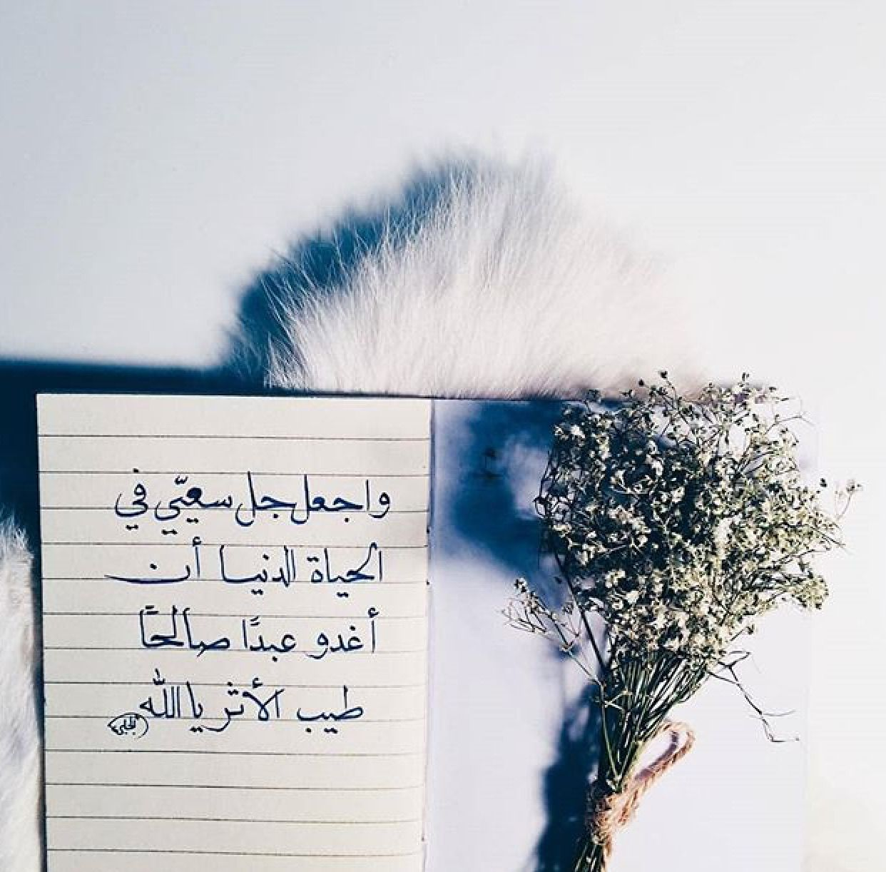 Pin By Maher Meame On It S Me Quote Backgrounds Quran Wallpaper Quran Quotes