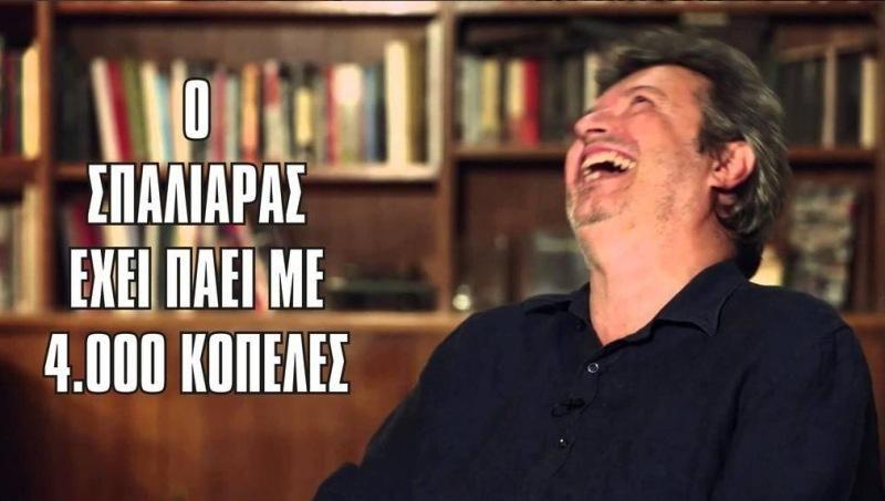Τα «σπάει» ο Σπαλιάρας στο internet- κλαίει από τα γέλια το facebook και το twitter   ΤΟ ΠΟΝΤΙΚΙ