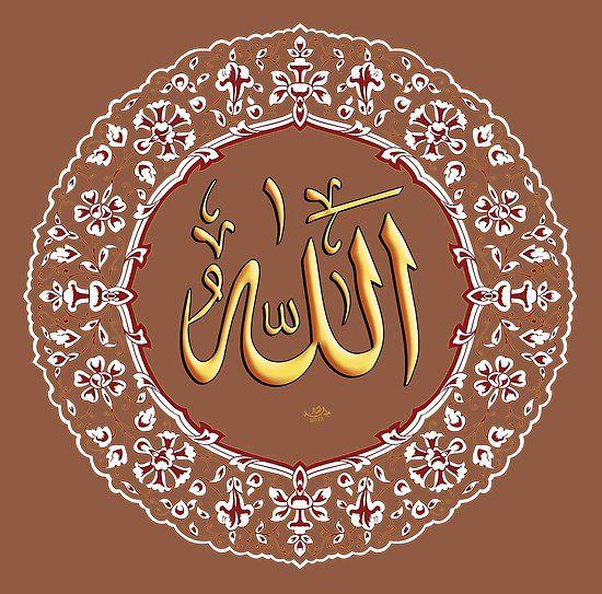Photo of Al-Maida beladener Tisch